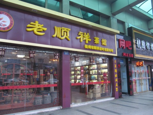 hz center stores