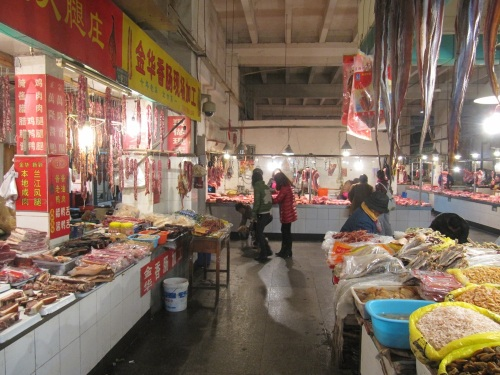 hz market 3