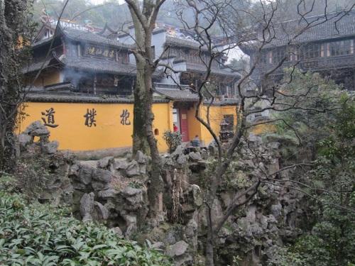hz temple