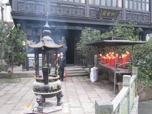 hz temple2