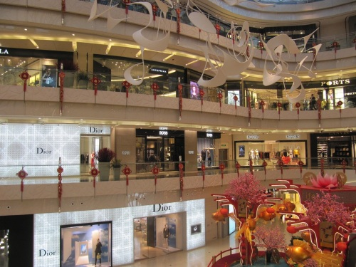 n pudong mall