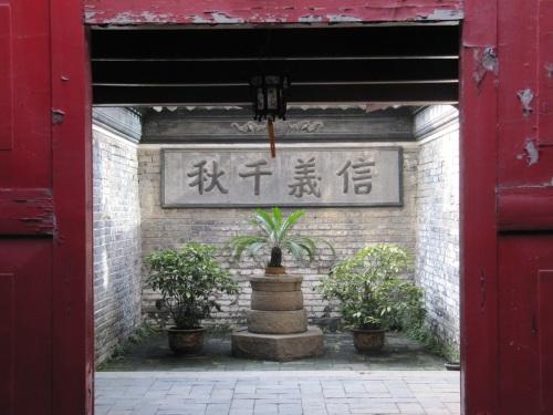 o wall temple 4