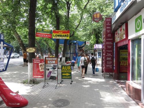 chisistreet1