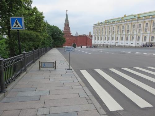 kremlinstrict